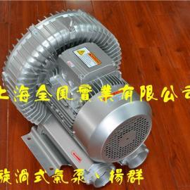【高压风机丶漩涡式气泵丶环形鼓风机】厂家批发、零售