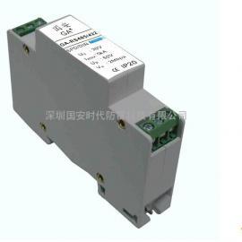 GA-RS485/422国安控制信号防雷器