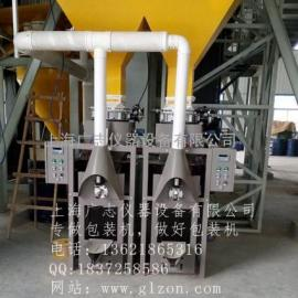 上海�V志GZM-50A高速50公斤��邮街亟鹗�粉包�b�C