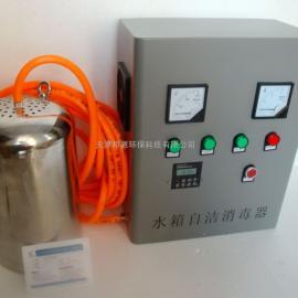 天津臭氧发生器厂家