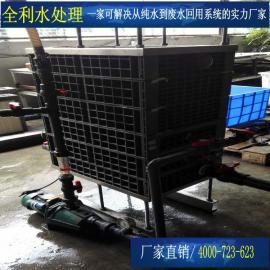 电镀厂污水处理设备 节能环保回用水设备