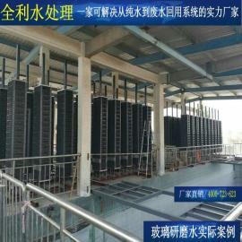 化工厂污水处理设备 回用水设备