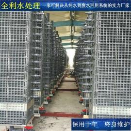 光学厂中水回用污水处理设备