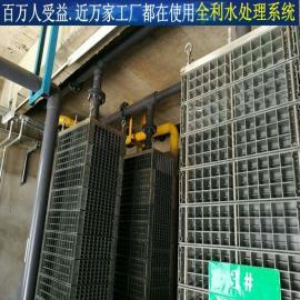 电子光学污水处理 中水回用设备