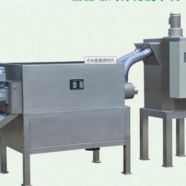 洁盛环保JSDL131 叠螺式污泥脱水机 小型污泥脱水机