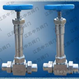 低温高压焊接式截止阀