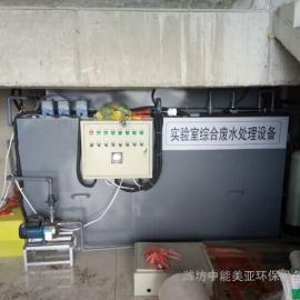 实验室中和池酸碱预处理设备