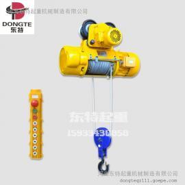 东特1吨6米钢丝绳电动葫芦CD1单速报价