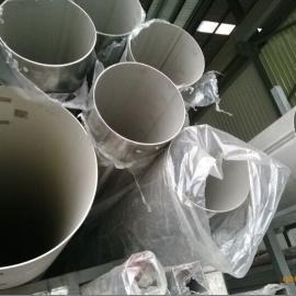 供应不锈钢流体管,排水管 38*2.0