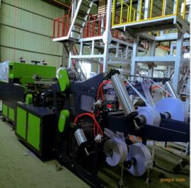 高速背心袋制袋机 全自动高速切袋机生产厂家