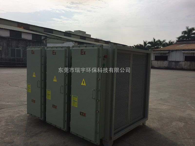 喷漆废气净化器UV光解除臭净化设备医药厂异味处理装置