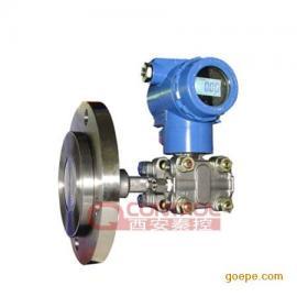 西安秦控单法兰电容式智能压力变送器 液位变送器3351LT