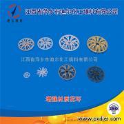 专业生产洗涤塔填料花环填料聚丙烯花环填料PP花环填料价格
