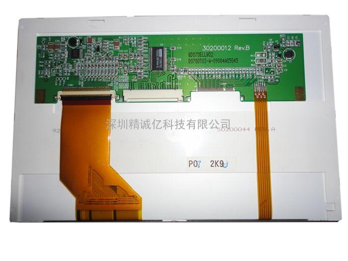 LQ104V1DG52弘讯C6000电脑海天注塑机显示屏