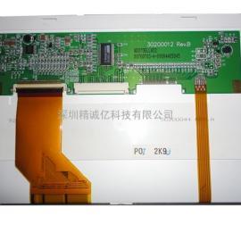 海天注塑机Q7电脑显示屏LCVLEB18M3海天电脑显示屏