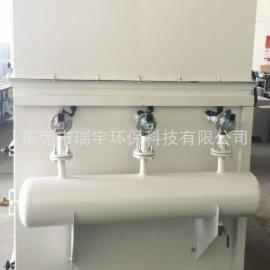 瑞宇MC-II型脉冲喷吹袋式除尘器带离心风机粉末除尘收集器