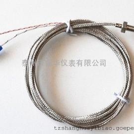 高温玻璃纤维绝缘螺钉WRNT-01螺钉热电偶