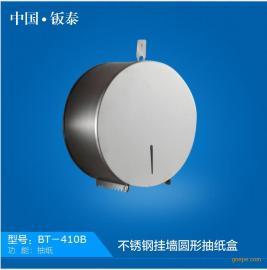 中国・钣泰不锈钢 圆型卷筒式纸巾盒擦手纸箱 挂式卫生间擦