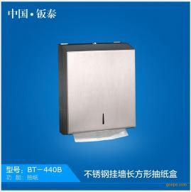 供全国卫浴间壁挂式304不锈钢长方形抽纸盒 抽纸架明装