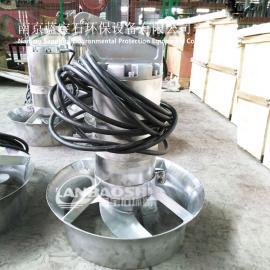 qjb系列潜水搅拌机 潜污泵推流器2.2kw