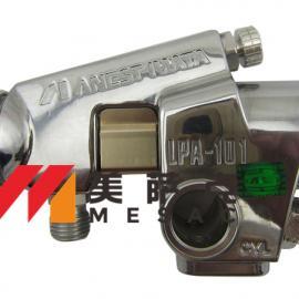 日本岩田HVLP低压环保自动喷枪 自动油漆喷枪