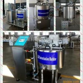 牛奶杀菌机,小型牛奶巴氏灭菌机,鲜奶消毒设备