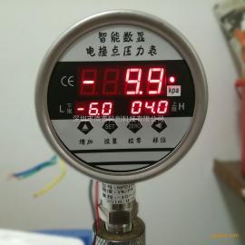 南普科创 新款电接点压力表NPD100S 全不锈钢外壳耐震压力表 带上
