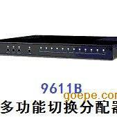9611B 信号分配放大器