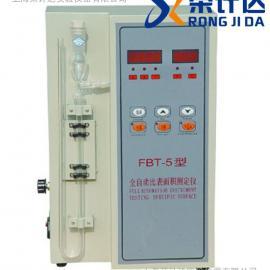 FBT-5型数显勃氏透气比表面积仪
