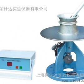 供应胶砂流动度测定仪