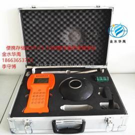 超声波测深仪水深测深仪超声波水深仪