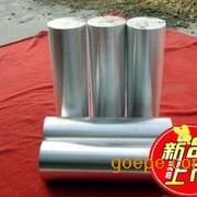 YGB08镁合金