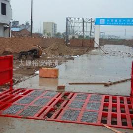 东胜工地洗车台平板式自动洗车系统