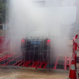 建筑工地洗车台供应呼和浩特工地洗车机