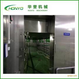 厂家直销低温高湿空气解冻机