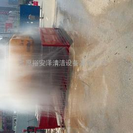 晋城工地洗车机平板式工地冲车平台