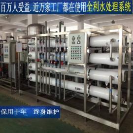 中山半导体业废水处理 中水回用 新技术