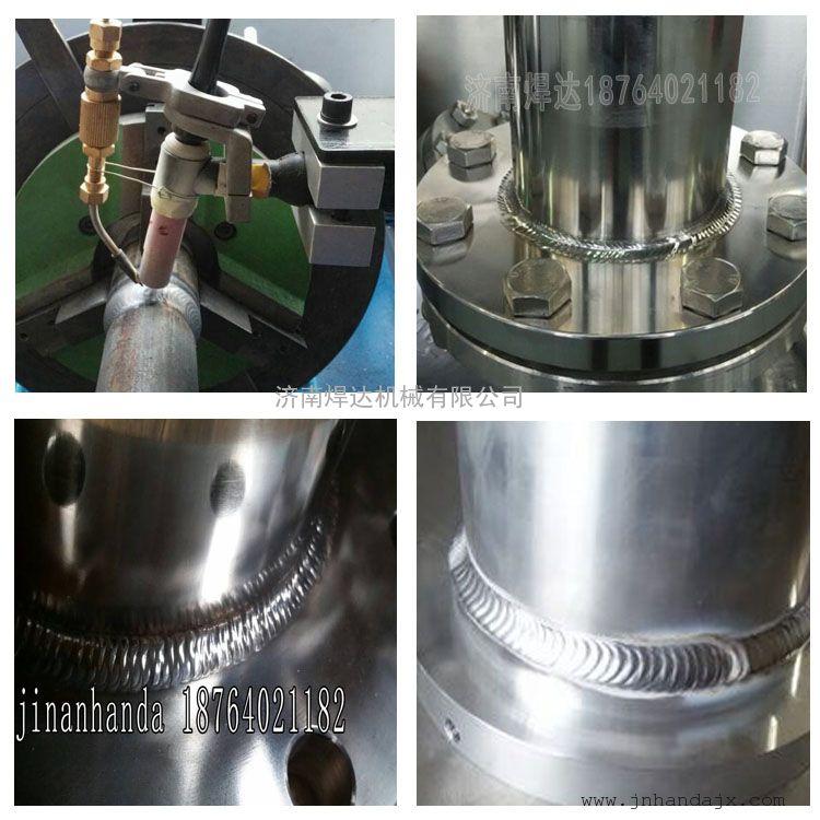 管法兰环缝自动焊接变位机 济南变位机厂家热销