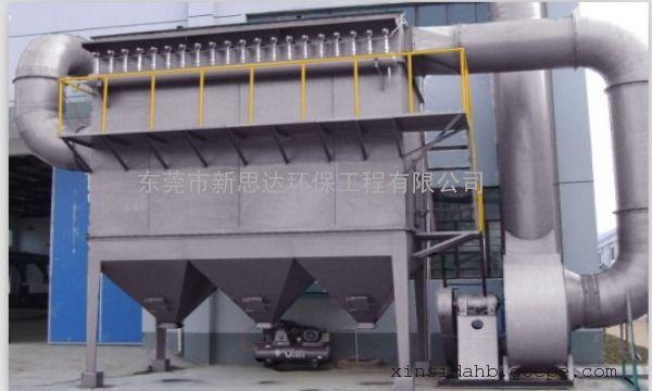 潮南区脉冲布袋除尘器大量供应