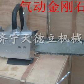 SSK-500气动金刚石链条锯 50公分气动金刚石链锯