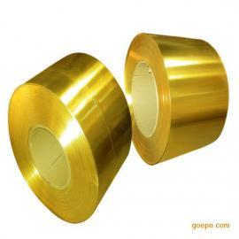国标H65黄铜带热卖、进口黄铜带生产销售 诚信爆销
