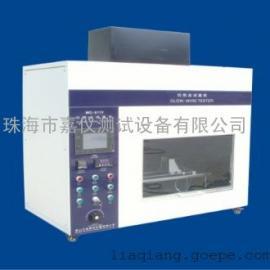 福建厦门针焰试验仪现货直供厂家JAY-92B