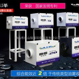 环保生产必备 轴承行业设备 烟雾油雾处理 业油雾机生产厂家