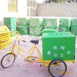 【厂家定做】三轮保洁车、环卫垃圾车、脚踏环卫垃圾车