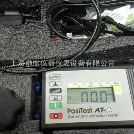 PosiTestAT-A全自动附着力检测仪