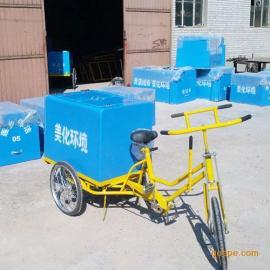 专业生产人力保洁车、环卫垃圾车、三轮清运车