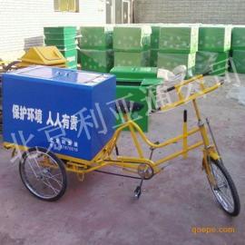 北京厂家供应玻璃钢三轮保洁车不锈钢三轮垃圾车电动保洁车
