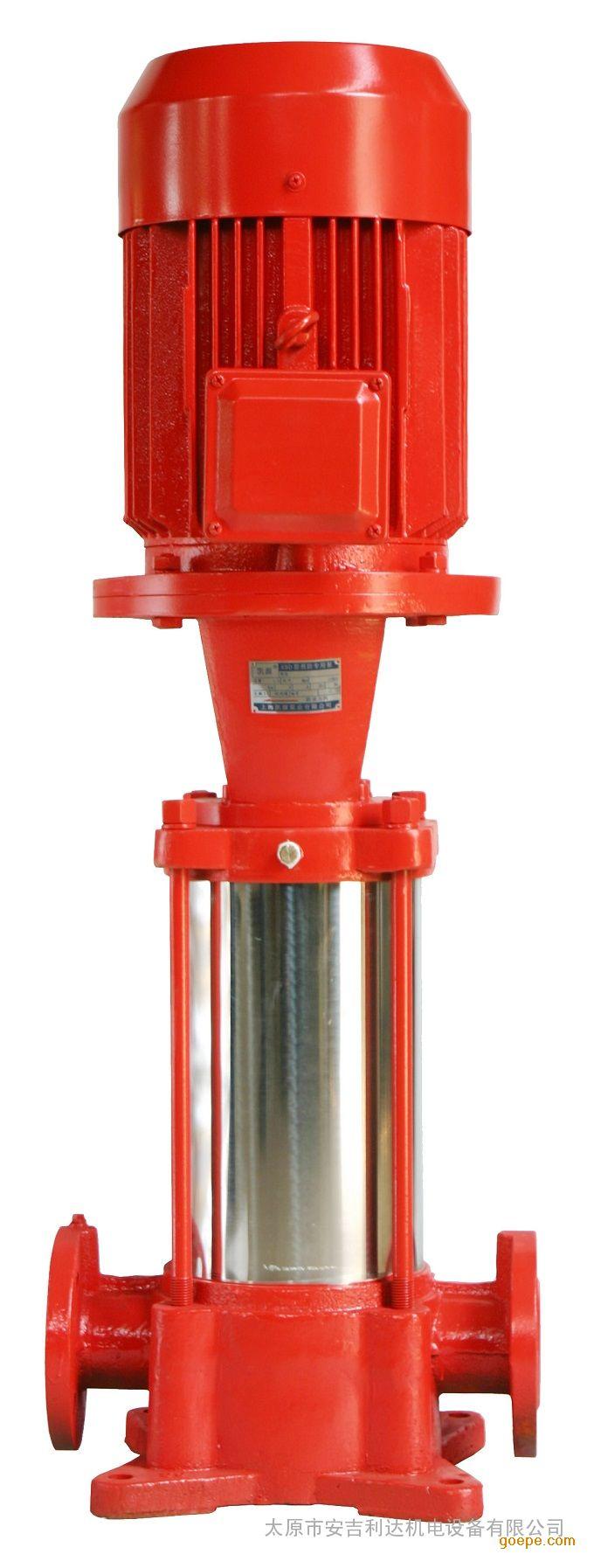 山西太原供应凯源cccf认证xbd-gdl立式多级消防泵图片