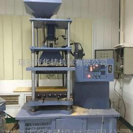 全自动液压出模式射芯机 全自动覆膜砂气动式射芯机