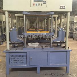 华铸机械射芯机厂家-郭华伟、水平分型射芯机